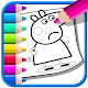 Coloring Pep Draw Game And Paint Pig Animal (game)