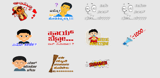 Kannada Stickers For Whatsapp - Apps on Google Play