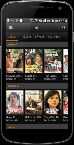 SCTV Online  5