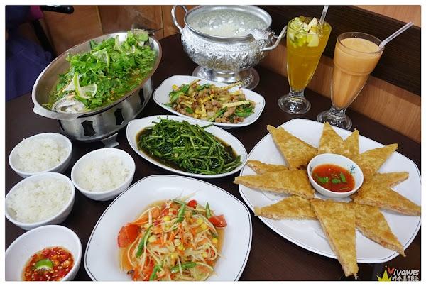 泰式永順小吃店(桃園市)-桃園火車站旁的平價泰式料理-推薦超厚實月亮蝦餅!