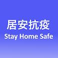 StayHomeSafe