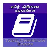 Tamil Christian Books