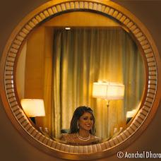 Wedding photographer Aanchal Dhara (aanchaldhara). Photo of 02.11.2017