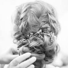 Wedding photographer Elena Kozlova (ae-elena). Photo of 23.02.2018