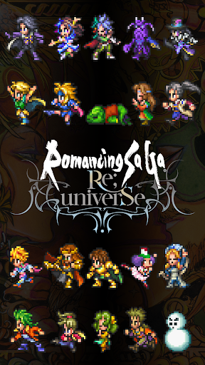 Romancing SaGa Re;univerSe screenshots 1