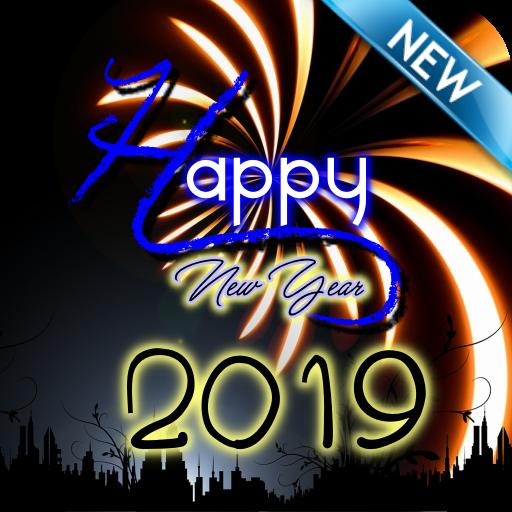 Merry Xmas and Happy New Year 2019