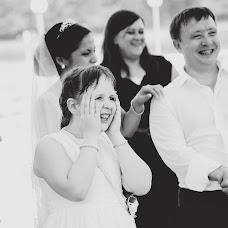 Wedding photographer Dmitriy Rodionov (Dmitryrodionov). Photo of 11.03.2016