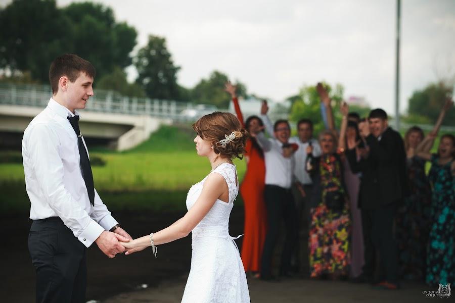 Wedding photographer Evgeniy Zagurskiy (NFox). Photo of 20.07.2015