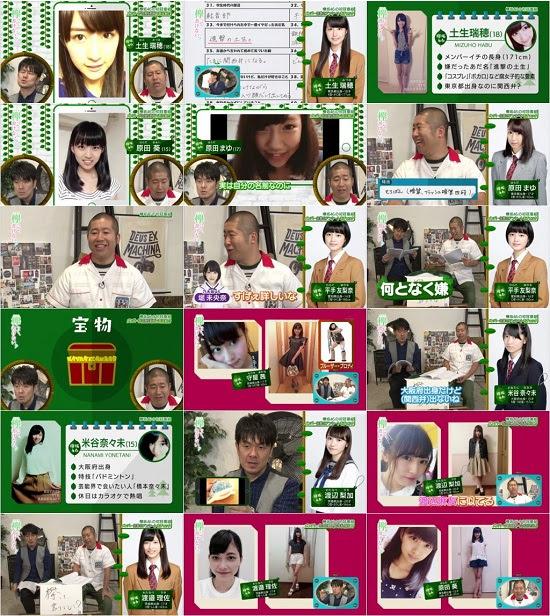 (TV-Variety)(720p) 欅坂46 – 欅って、書けない? Keyakitte,Kakenai? ep03 151018