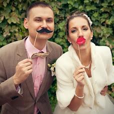 Wedding photographer Ekaterina Kireeva (kkireeva13). Photo of 29.06.2015