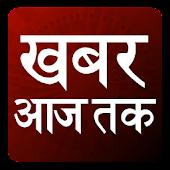 Tải Aaj Ki Taja Khabar miễn phí