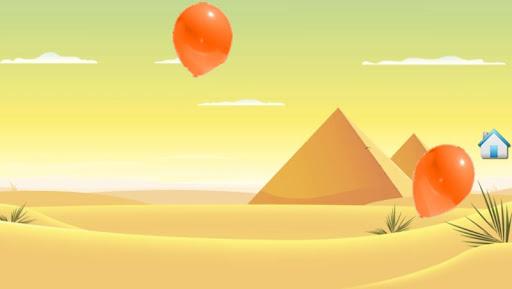 無料教育Appの幼児用の風船|記事Game