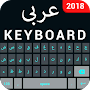 Arabic Keyboard: Roman Arab Keyboard APK icon