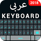 Teclado árabe: Escritura árabe icon