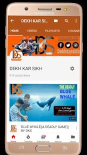 Dekh Kar Sikh - náhled
