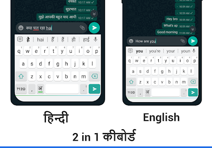 Hindi Keyboard 4.8.6