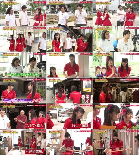 (TV-Variety)(720p) NGT48のにいがったフレンド! ep38 171002