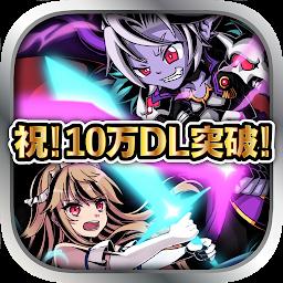 10月19日に更新 ひまつぶしに最適なロールプレイングゲーム 放置魔王 Androidゲームズ