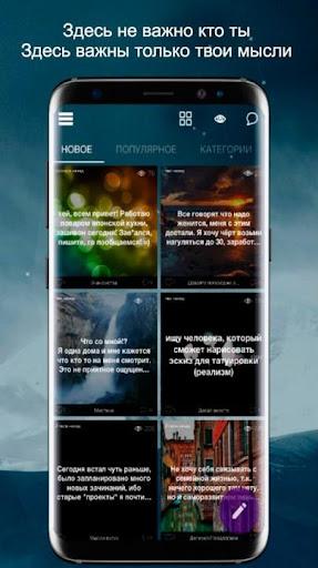 ANONYM  screenshots 3