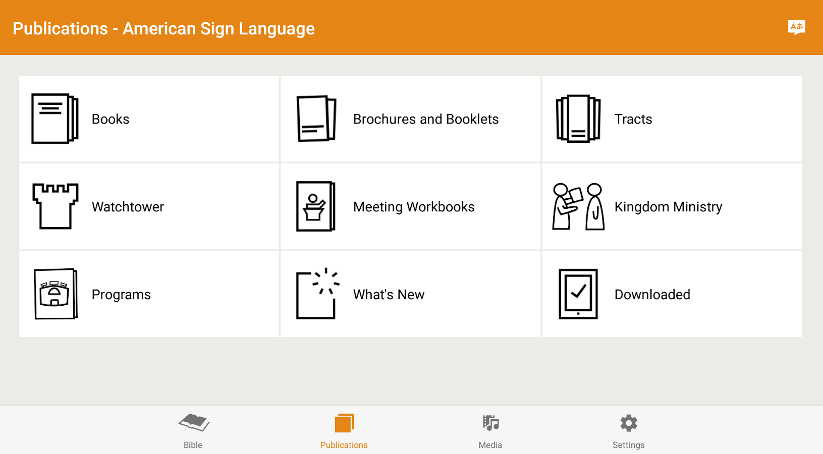 Screenshots of JW Library Sign Language for iPhone