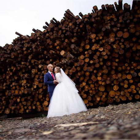 Wedding photographer Vasiliy Kutepov (kutepovvasiliy). Photo of 02.11.2017