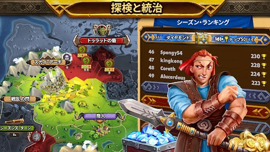 Warlords of Aternum- スクリーンショットのサムネイル