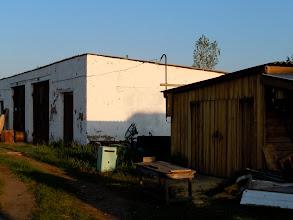 Photo: Field station