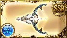 シグルズの弓