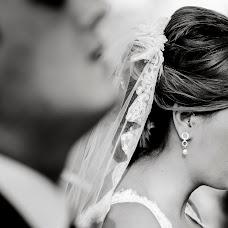 Fotógrafo de bodas Jorge Pérez (jorgeperezfoto). Foto del 15.04.2017