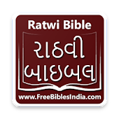 Ratwi Bible