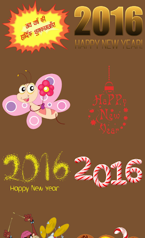 android 2016 New Year Frames Screenshot 2