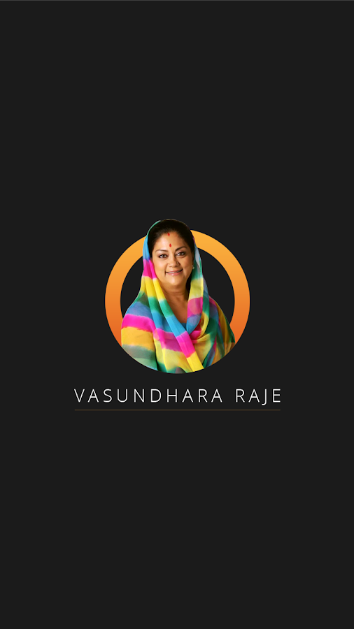 Vasundhara Raje- screenshot