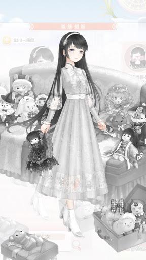 ストーリーセットコーデ・幽冥仙女・昼