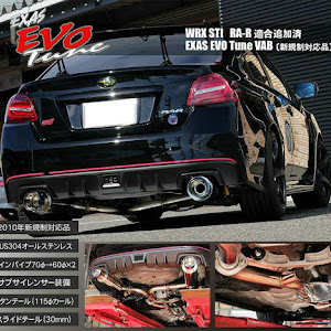 WRX STI VAB TYPE RA-Rのカスタム事例画像 Tatsu&Miyu RA-R ★さんの2020年03月28日08:14の投稿