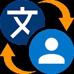 Human Translator - Professional Native Translation 1.0.5