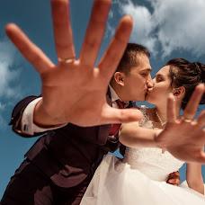 Wedding photographer Olga Nikolaeva (avrelkina). Photo of 22.11.2018