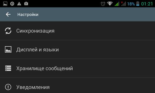 ФОЦ БОРИСОВ|玩健康App免費|玩APPs