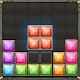 Block Puzzle 2048 - Classic Quadris Game