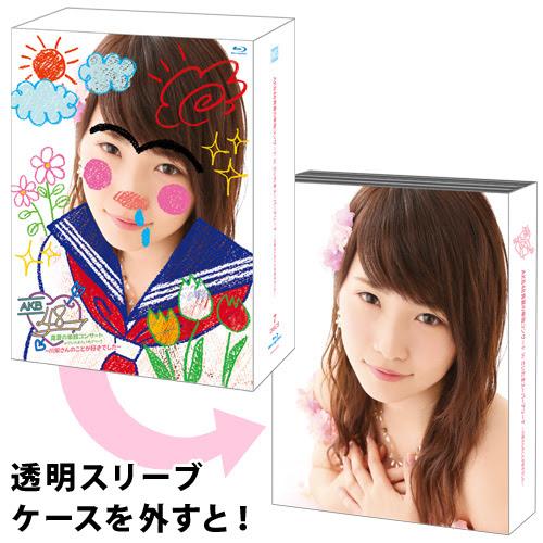 (Blu-ray Disc) AKB48 真夏の単独コンサート in さいたまスーパーアリーナ~川栄さんのことが好きでした~ Blu-ray スペシャルBOX