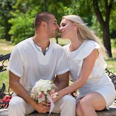 Wedding photographer Dmitriy But (dmbut). Photo of 18.08.2016