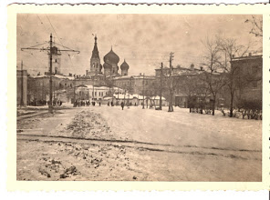 Photo: Feb. 1942 ?? Dujepsropekronpsk ?? (perhaps the name of a town or church)