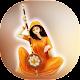 ഭജനാമൃതം - Bhajanamritham