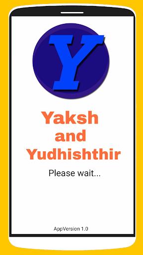Yaksh Yudhishthir