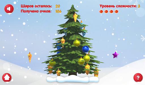 4DSurprise screenshot 5