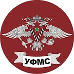 МИГРАНТ icon