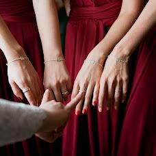 Wedding photographer Olga Ivanova (skipka). Photo of 07.09.2015