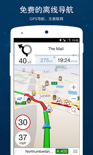 GPS apps that let you know where you've been - CNET