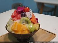新莊鮮果王果汁冰品專賣店