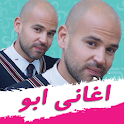 اغاني ابو - Abu songs icon