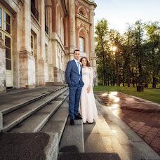 Wedding photographer Nataliya Terskova (terskovanataliia). Photo of 20.06.2017